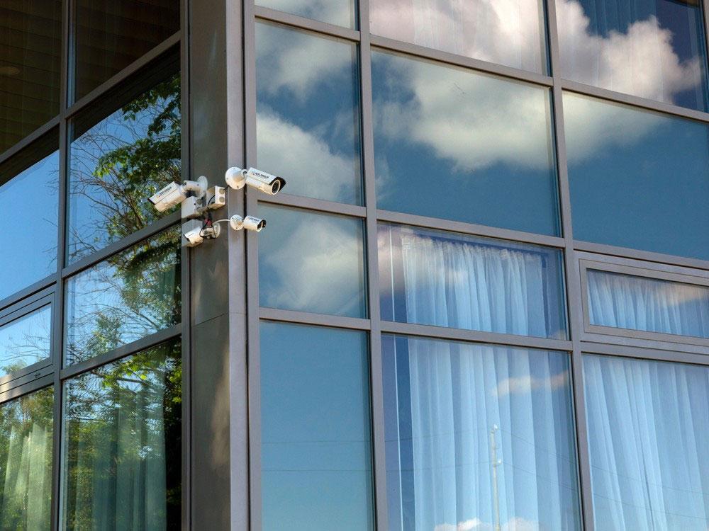 vidéosurveillance caméra de surveillance